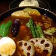 RAMAIのスープ・サピ・プダス(ビーフ)