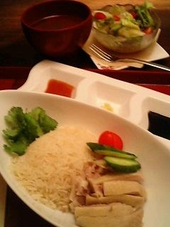 ORIENTAL GARDEN ISARAの鶏飯