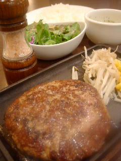 Grill de Vientoのプレーンハンバーグ