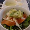ELSAの日替わり有機野菜のサラダセット