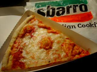 sbarroのプレーンピザ