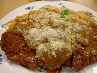 レストラン グリル サクライ のナポリタンデラックス