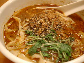 湧の台所の元祖麻辣刀削麺