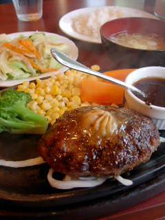 炭焼ステーキ くらの和風ハンバーグ