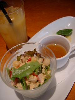 MIZUKIのハーフ&ハーフにつくサラダ・スープ・プチ前菜