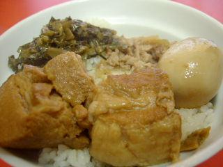 秀味園の魯肉飯(ルーローファン)