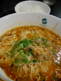 IMPERIAL TOREASURE NOODLEの坦々麺