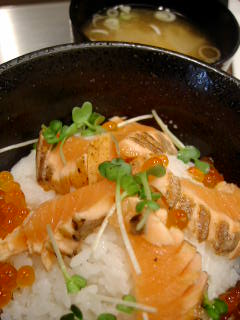 倉内海産 番屋のサーモンあぶり丼