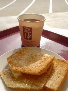 Ya Kun Kaya ToastのカヤトーストセットB